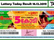 Kerala Lottery Today Result 18.12.2019
