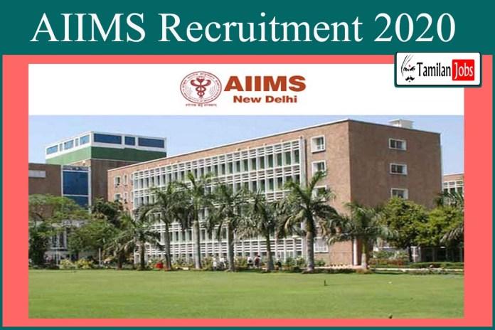 AIIMS Recruitment 2020