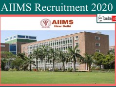 AIIMS Recruitment 2020