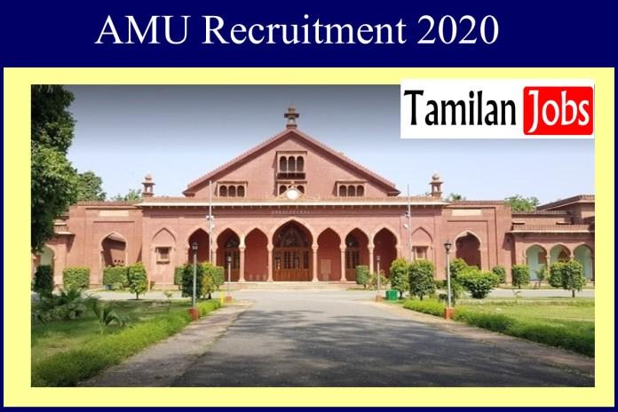 AMU Recruitment 2020