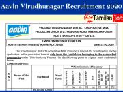 Aavin Virudhunagar Recruitment 2020