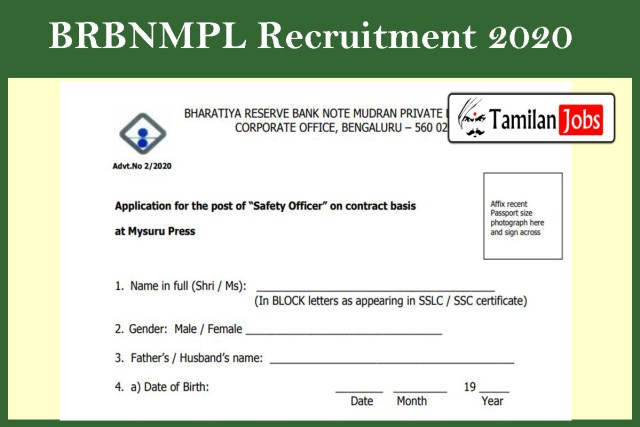 BRBNMPL Recruitment 2020