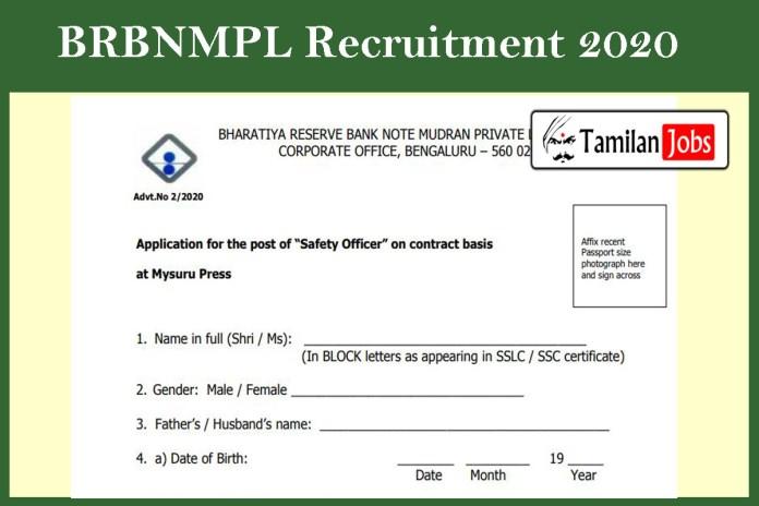BRBNMPL Recruitment 2020
