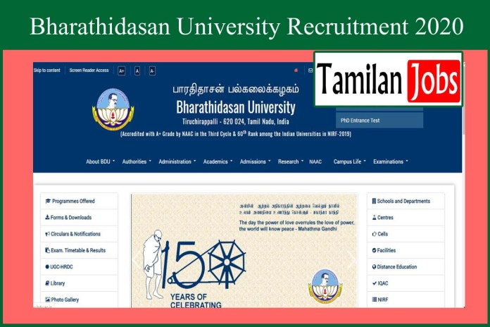 Bharathidasan University Recruitment 2020 Out – Apply Online Project Fellow Jobs
