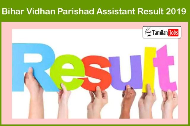 Bihar Vidhan Parishad Assistant Result 2019