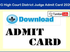 CG High Court District Judge Admit Card 2020