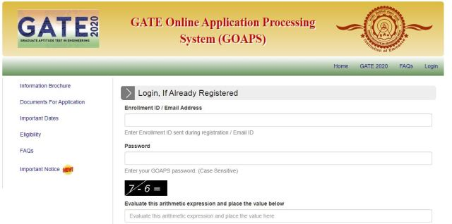 GATE 2020 Admit card