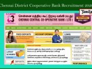 Chennai District Cooperative Bank Recruitment 2020