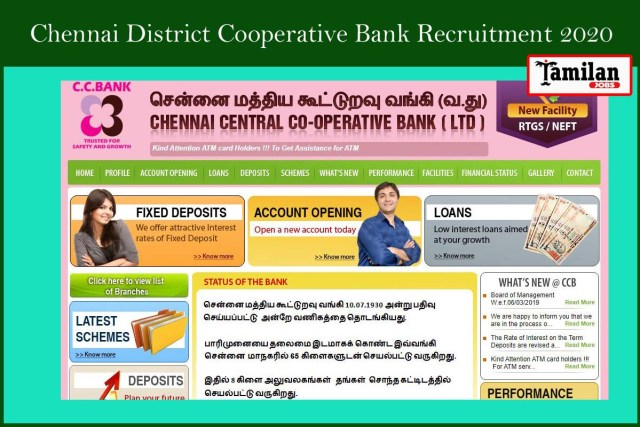 Chennai District Cooperative Bank Recruitment 2020