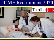 DME Recruitment 2020