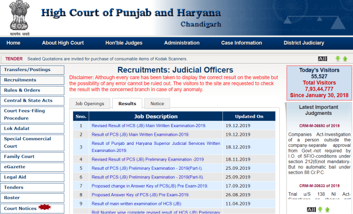 High Court of Punjab & Haryana Viva Voce Date 2020 Released – Download Here