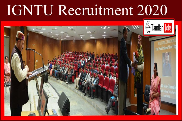 IGNTU Recruitment 2020