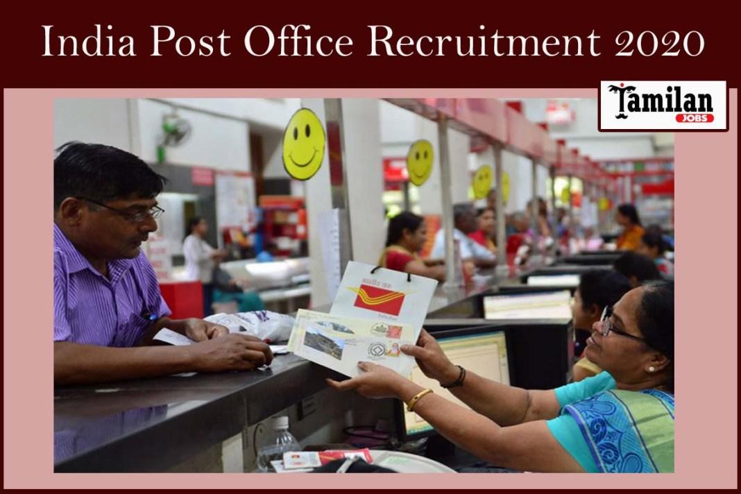 India Post Office Recruitment 2020