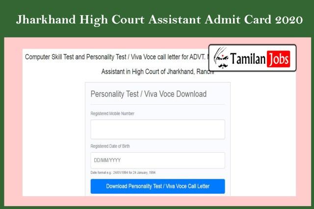 Jharkhand High Court Assistant Admit Card 2020