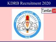 KDRB Recruitment 2020