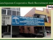 Kanchipuram Cooperative Bank Recruitment 2020