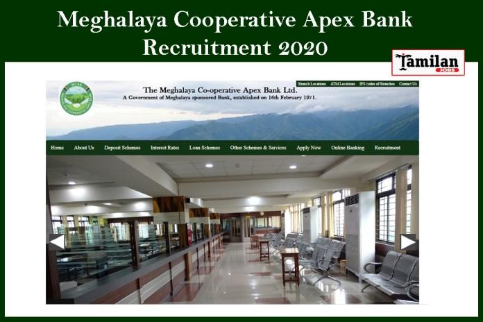 MECAB Recruitment 2020