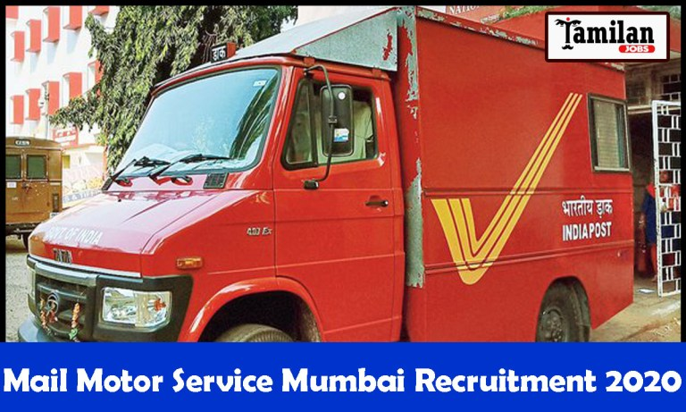 Mail Motor Service Mumbai Recruitment 2020 Out – Apply 13 Skilled Artisans Jobs