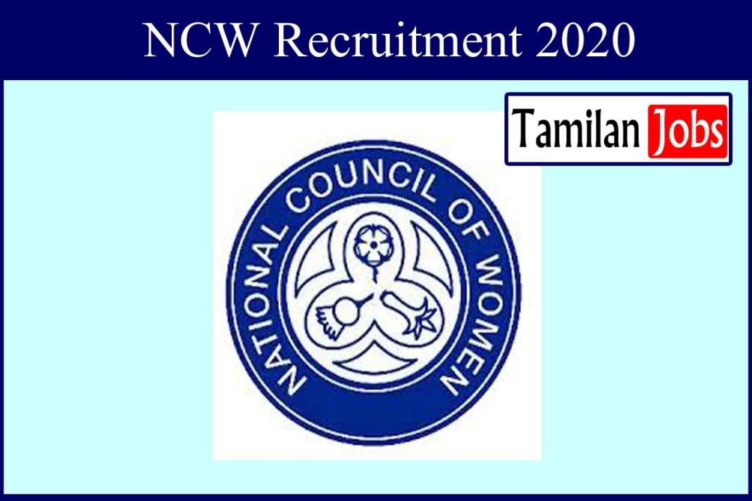 NCW Recruitment 2020