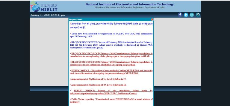 CCC Admit Card 2020 February Exam Download NIELIT CCC Hall Ticket Here