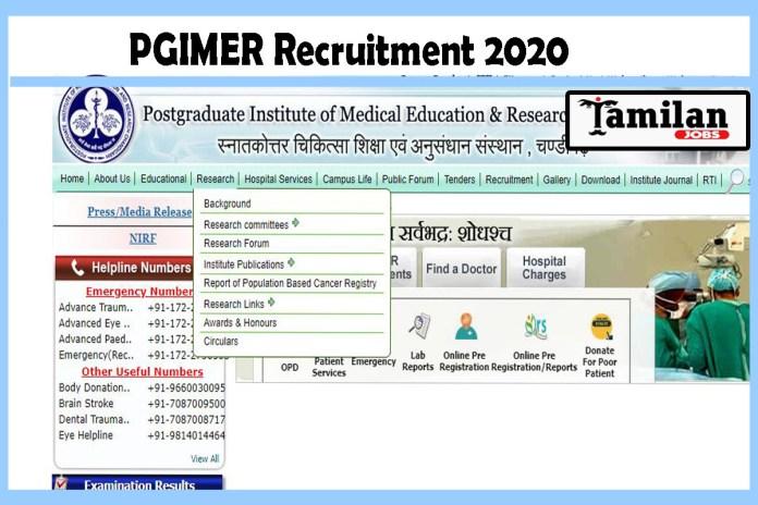 PGIMER Recruitment 2020 Out – Programme Assistant Jobs