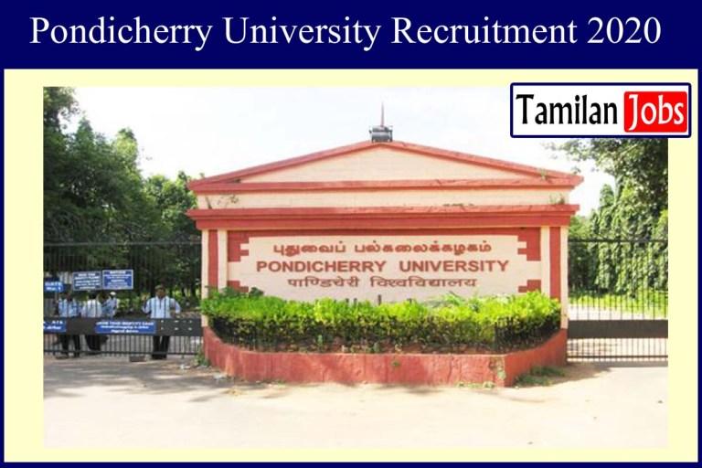 Pondicherry University Recruitment 2020 Out – Apply 22 Deputy Registrar Jobs