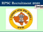 RPSC Recruitment 2020