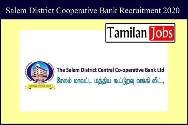 Salem District Cooperative Bank Recruitment 2020
