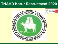 TNAHD Karur Recruitment 2020
