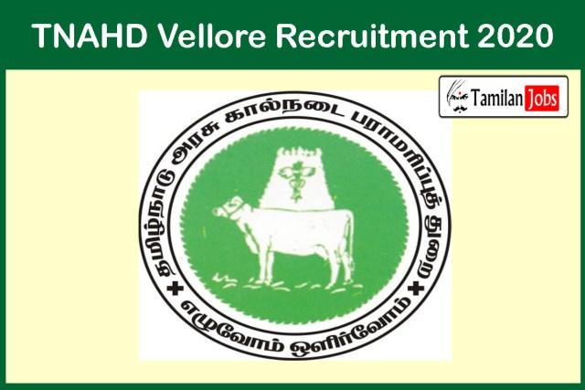 TNAHD Vellore Recruitment 2020