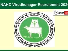 TNAHD Virudhunagar Recruitment 2020
