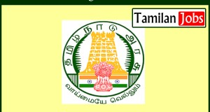 TNRD Dindigul Recruitment 2020