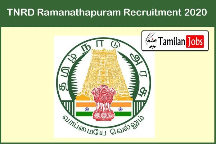 TNRD Ramanathapuram Road Inspector Recruitment 2020 Out – Tamilanjobs