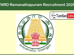 TNRD Ramanathapuram Road Inspector Recruitment 2020