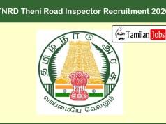 TNRD Theni Road Inspector Recruitment 2020