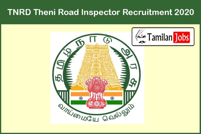 TNRD Theni Road Inspector Recruitment 2020