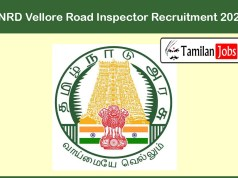 TNRD Vellore Road Inspector Recruitment 2020