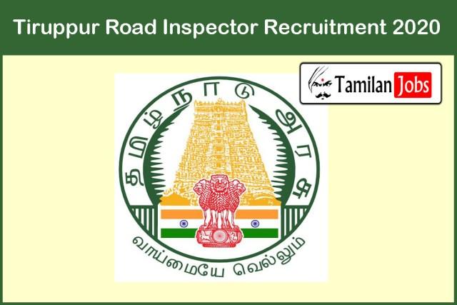 Tiruppur Road Inspector Recruitment 2020
