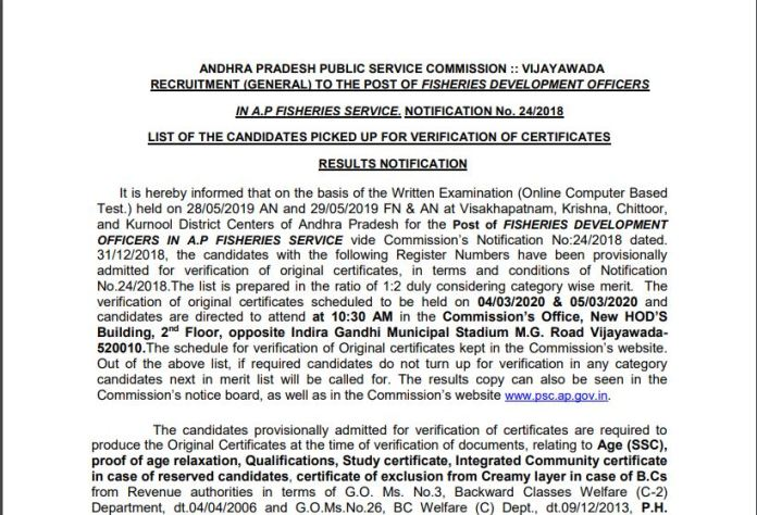 APPSC FDO Result 2020 OUT | Fisheries Development Officer Selection list, Cut Off, Merit List