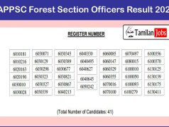 APPSC Forest Section Officers Result 2020