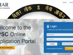 BPSC 65th Re-Exam Admit Card 2020