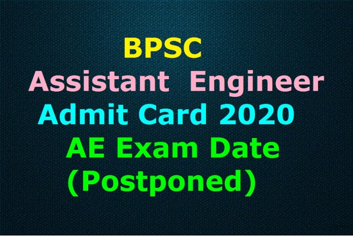 BPSC Assistant Engineer Admit Card 2020