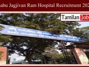 Babu Jagjivan Ram Hospital Recruitment 2020