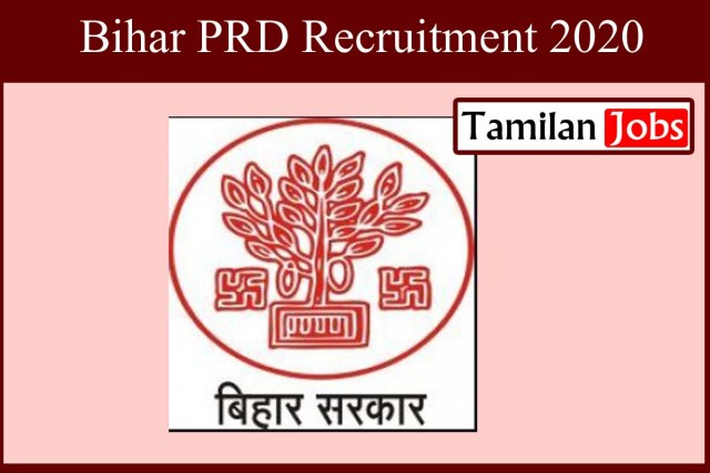 Bihar PRD Recruitment 2020