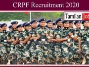 CRPF Recruitment 2020