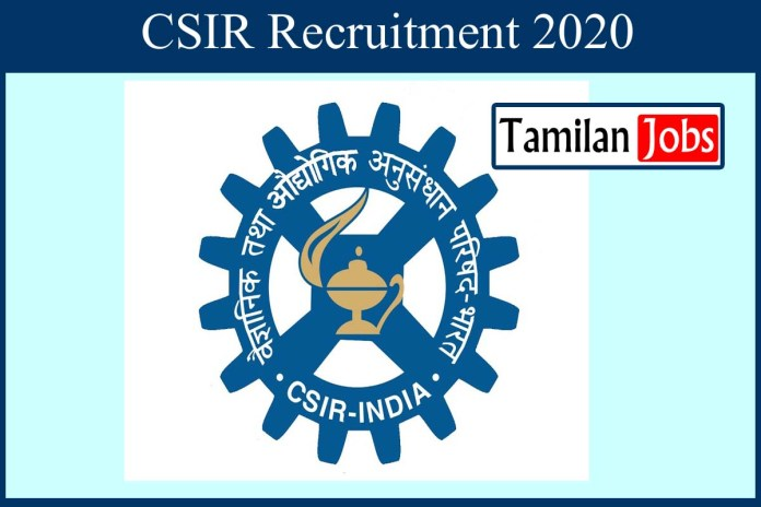 CSIR Recruitment 2020