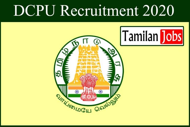 DCPU Namakkal Recruitment 2020 Out – Assistant-Cum Data Entry Operator Jobs