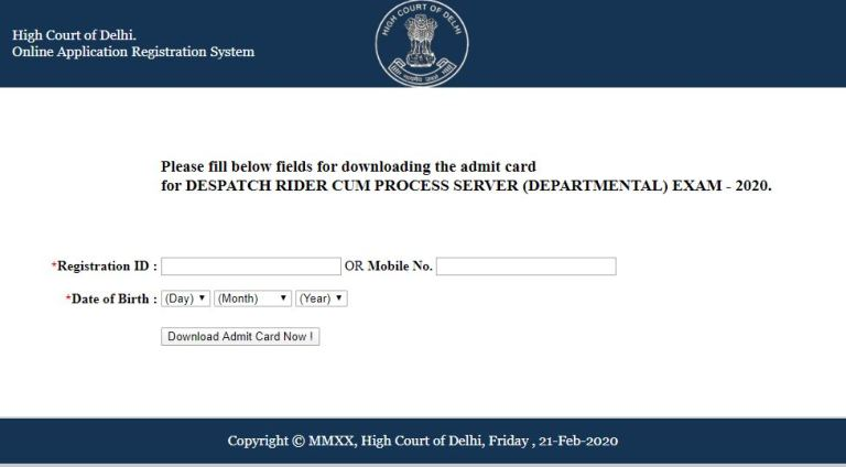 Delhi High Court Dispatch Rider Admit Card 2020 OUT