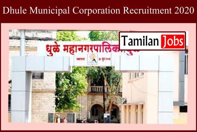 Dhule Municipal Corporation Recruitment 2020