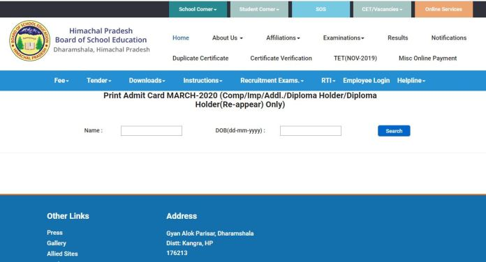 HP Board 12th Admit Card 2020
